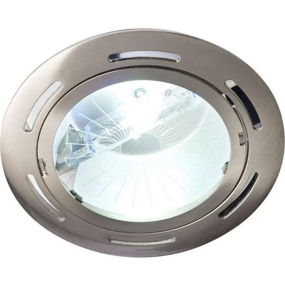 Downlight Metallhalogen 70w RX7s Hvit - R70CHQI-01