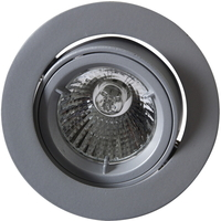 Juno Outdoor Downlight 240V/50W GU10 S�lv IP23