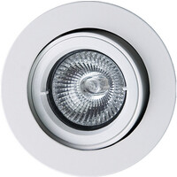 Jupiter Downlight 230V 50W GU10 Hvit IP23