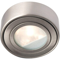 Downlight Skap 20W 12V G4 KROM