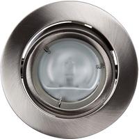 Juno Star Downlight 12V/20W G4 B�rstet St�l