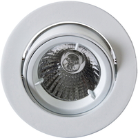 Juno Downlight 240V/50W GU10 Hvit IP23