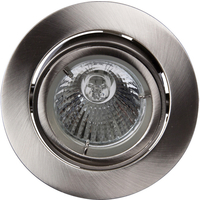 Juno Downlight 240V/50W GU10 B�rstet St�l IP23