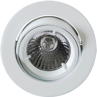 Juno Downlight 240V/50W GU10 Matt Hvit IP23
