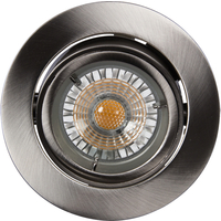 Juno LED Downlight 6W 240V GU10 B�rstet St�l IP23