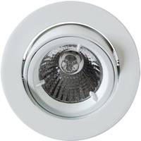 Artos 240V/50W Downlight GU10 Hvit IP23