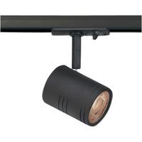 Q-Light Q track spot 5W sort 400lm GU10