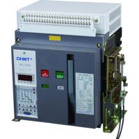 EFFEKTBRYTER-NA1-2000/1600A-4P