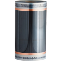 Prosjekt varmefolie 40cm-60W/m2